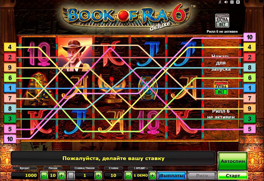 Казино вулкан книга ра играть в карты в дурака бесплатно онлайн