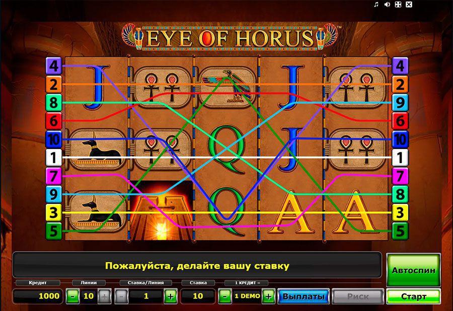 Программа для открытия слот игровые автоматы играть бесплатно online casino mobile